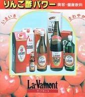 リンゴ酢 ラバモント