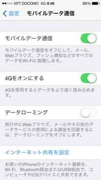 SMS対応SIM