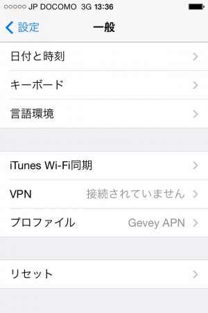 iphone4S ios7.1.2 Heicard