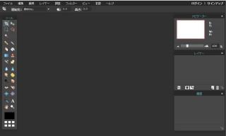無料の画像編集ソフト