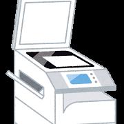 copy_machine