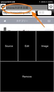ScriptBrowser