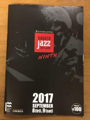 中洲ジャズ
